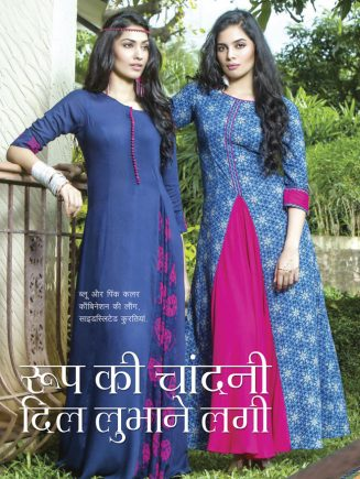 blue and pink color kurties