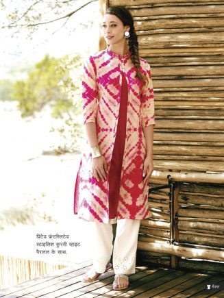 Printed stylish kurti with white parallel