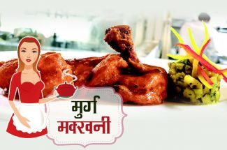 murg-makhni-recipe