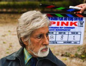 पुरुष मानसिकता को संदेश देती फिल्म 'पिंक'