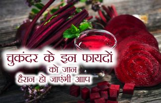 healthy benefits of beet