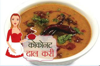 indian recipes hindi