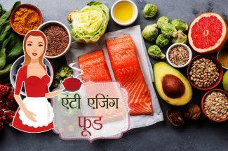 anti ageing food diet