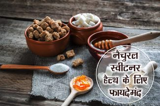 natural sweetener is good for health