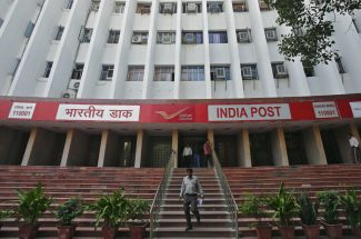 every detail about india post monthly saving scheme