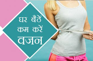 5 things to loose weight