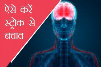 stroke increase in winters