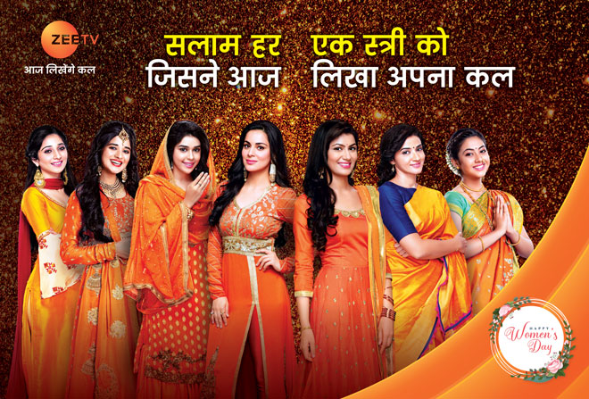 ZeeTV-DS-GSH-March-Second-2