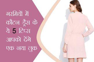 cottan-dresses
