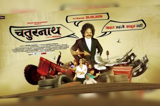 chaturnath-film-review