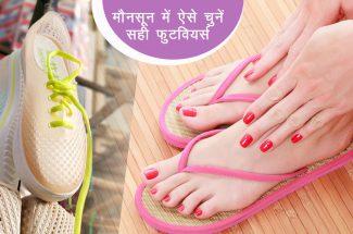 monsoon-footwear-fashion