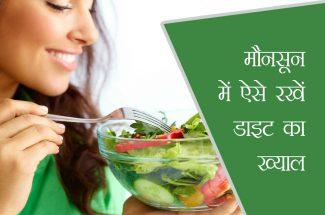monsoon-fitness-diet