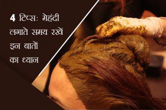 mehndi for hair