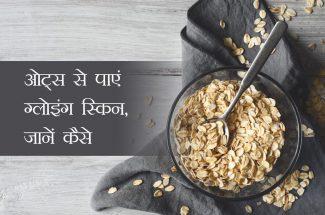 oats for skin
