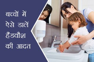 hand wash habit