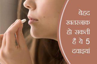 medicine eating