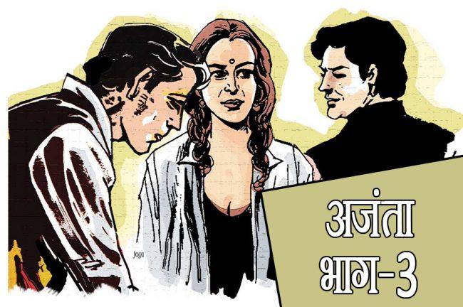 Grihshobha Magazine | India's No  1 Womens Magazine