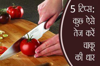knife-sharpen-tools
