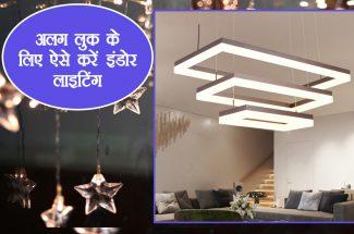 indor-lighting