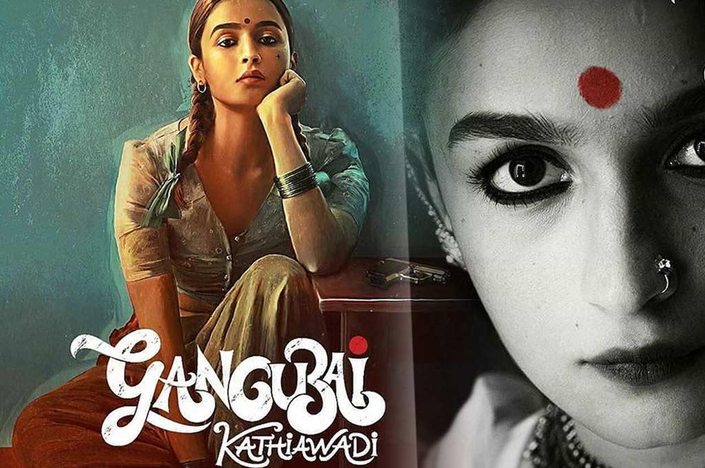 फिल्म 'गंगूबाई काठियावाड़ी' का फर्स्ट लुक जारी, देखें आलिया भट्ट का शानदार  लुक