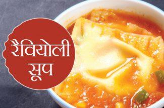 ravioli-soup